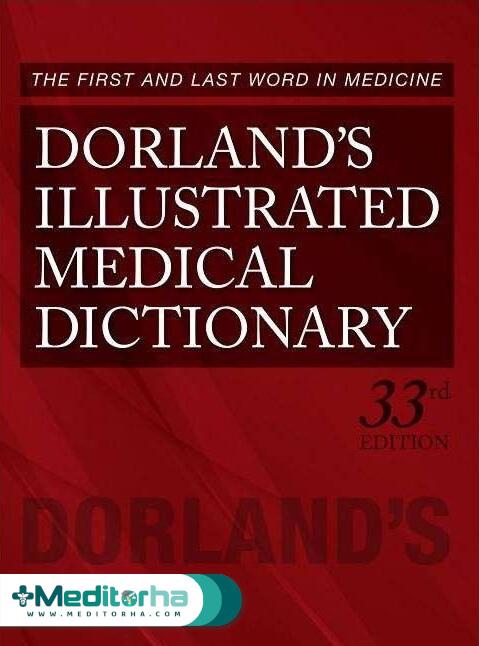 دیکشنری پزشکی دورلند