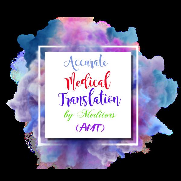 ترجمه تخصصی علوم پزشکی در مدیتورها